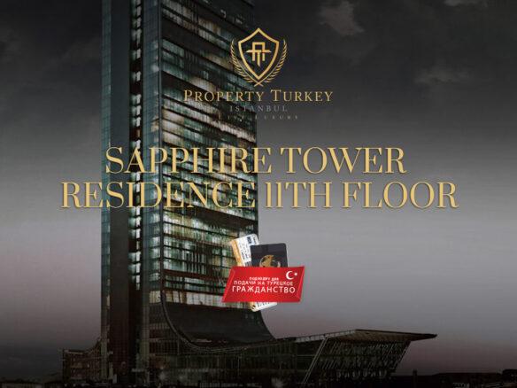 Sapphire-Tower-Residence-11th-Floor.jpg