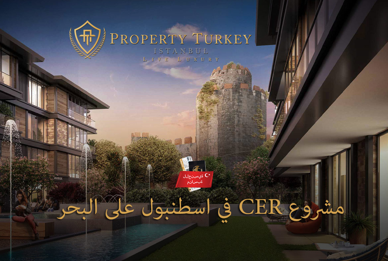 CER-Istanbul-Project-Seaside.ar.jpg