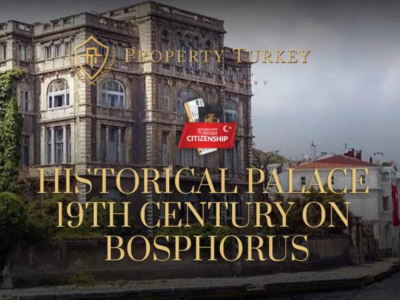 Historical Palace 19th century on Bosphorus